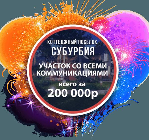 Vsplyvashka_5-липецк