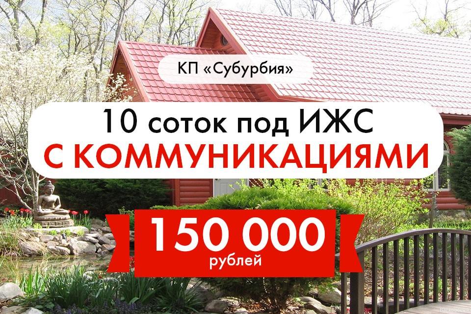 150_000_main
